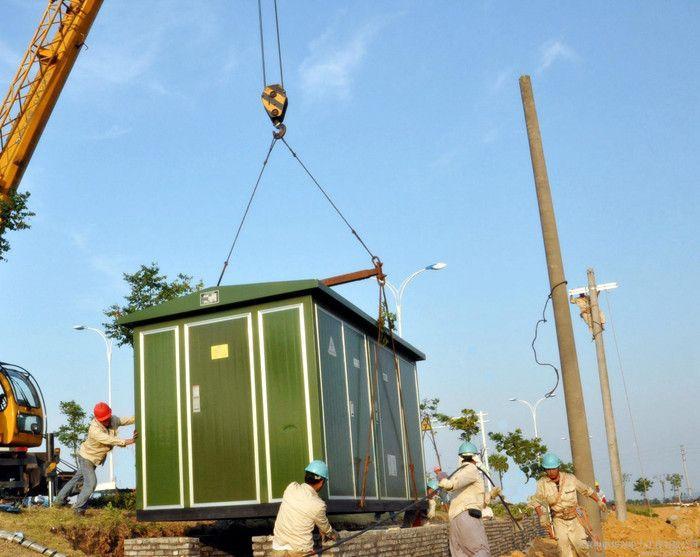 电力工程总承包涵盖内容