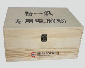 水阻柜专用电解粉