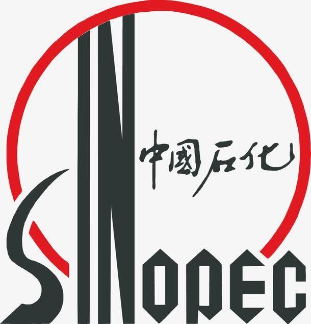 中国石油化工镇海炼化分公司