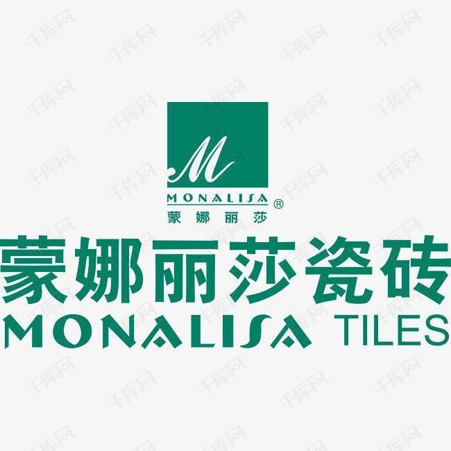 广西蒙娜丽莎新材料有限公司
