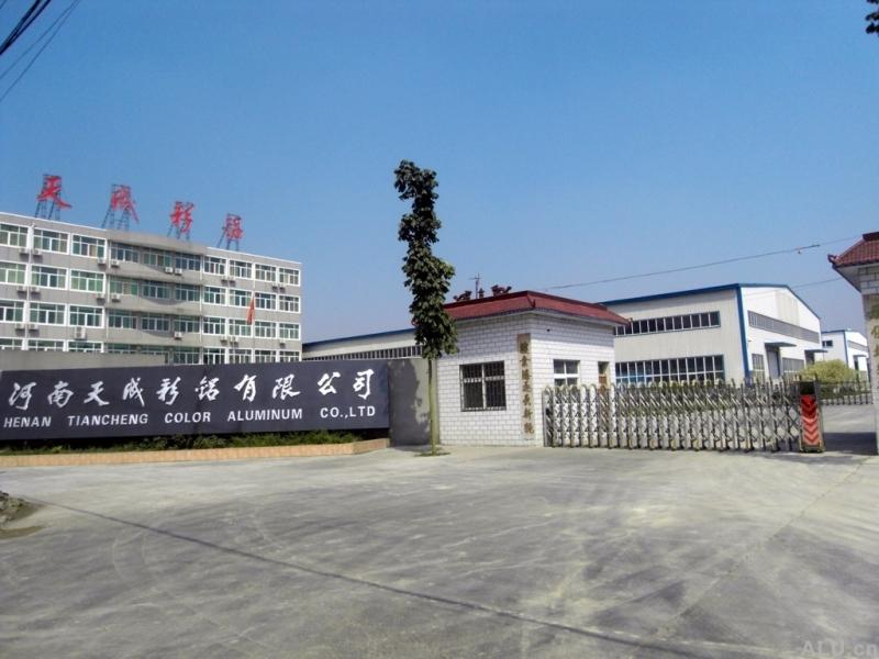 河南天成彩铝有限公司35KV变电站