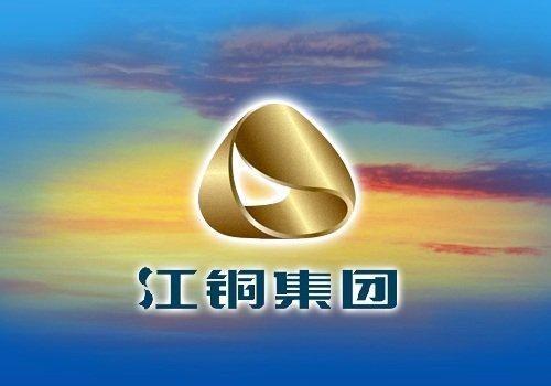 江西铜业股份有限公司武山铜矿10KV变电站